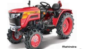Mahindra JIVO 245 DI 4WD mini tractor