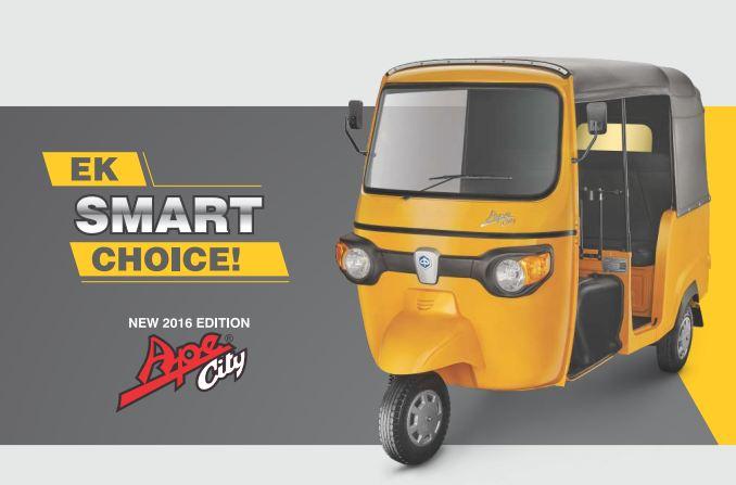 Piaggio Ape City Diesel Auto Rickshaw 1