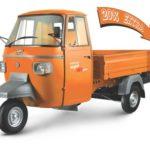 piaggio-ape-xtra-ld-cargo-three-wheeler-1