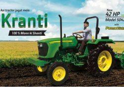john-deere-5042-c-tractor